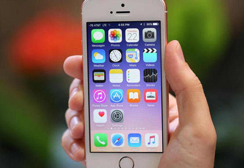 "Apple объявила войну популярной соцсети? <span class=""color_red"">- СКАНДАЛ</span>"
