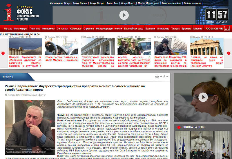 Bolqarıstan mediası: 20 Yanvar Azərbaycan xalqının şüurunda dönüş nöqtəsi oldu