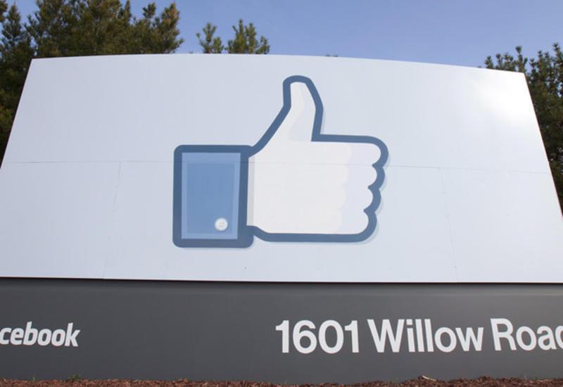 Хакер из России получил от Facebook рекордное вознаграждение