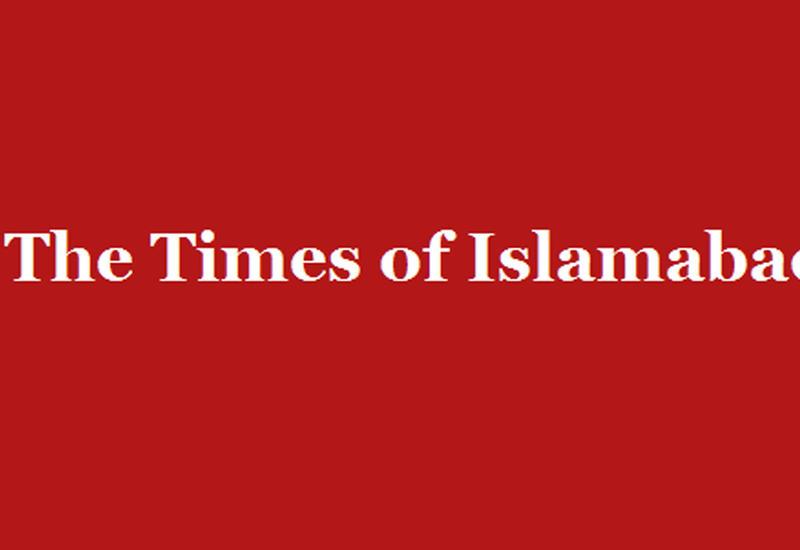 Times of Islamabad: Азербайджан - одна из наиболее быстро развивающихся стран