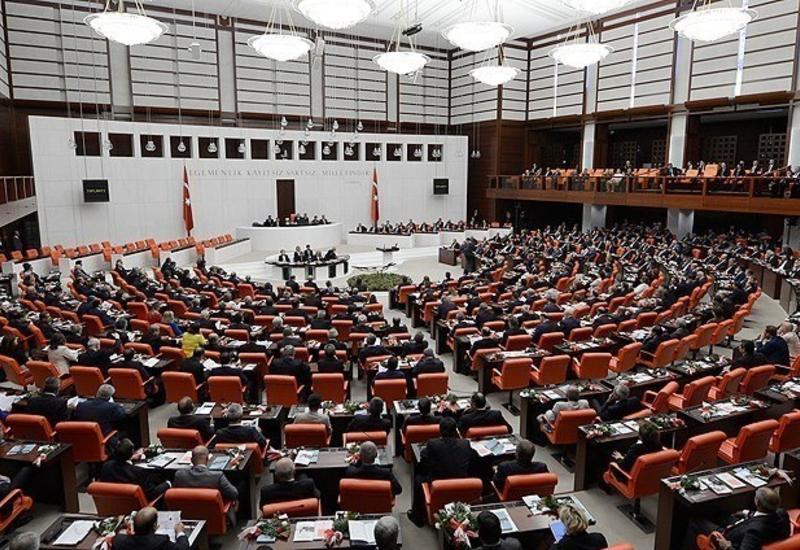 В парламенте Турции принят проект новой Конституции