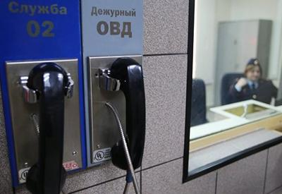 В России девушку расстреляли из автомата Калашникова