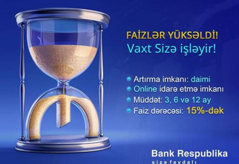 Банк Республика повысил процентные ставки по вкладам до 15% годовых