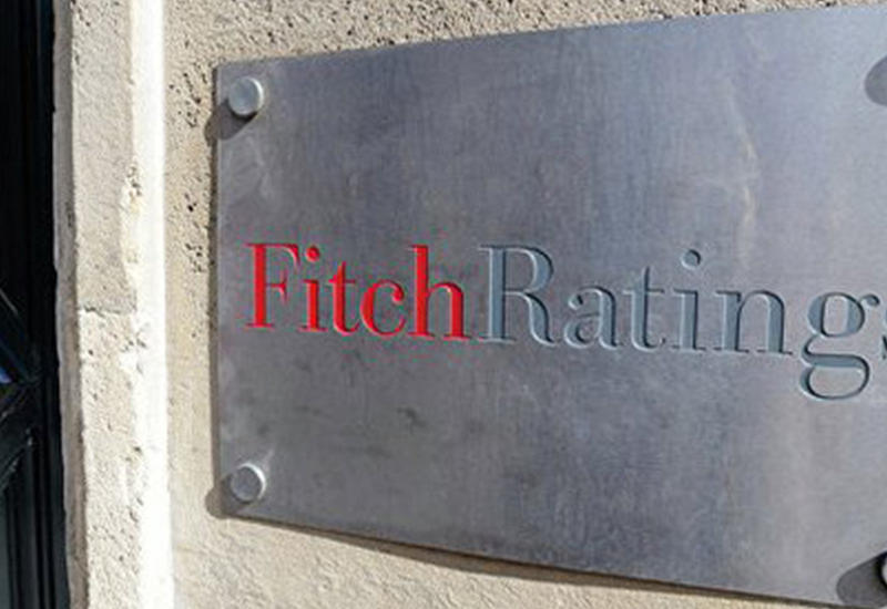 Fitch Ratings отметила критический рост госдолга Армении