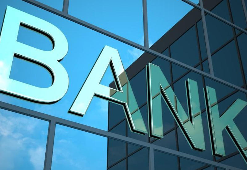 Финансовая палата взяла под наблюдение пять азербайджанских банков