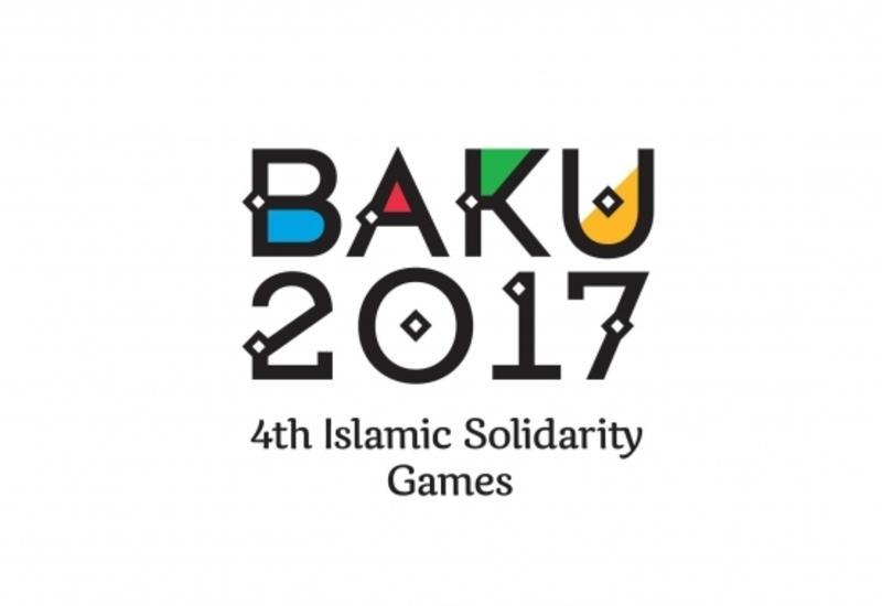 Спортивные послы IV Игр исламской солидарности провели первую встречу со студентами