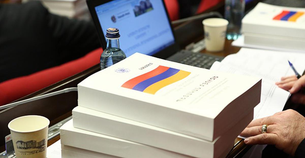 Закон о казино в армении как получить лицензию на онлайн казино