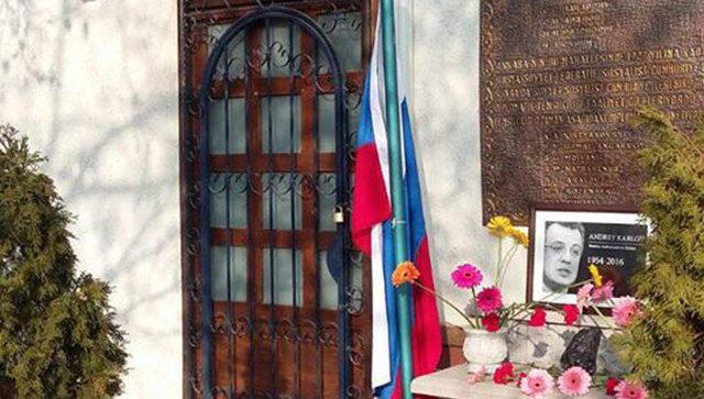 ПосольствоРФ возмутилось решением вознаградить фото убийцы посла Карлова