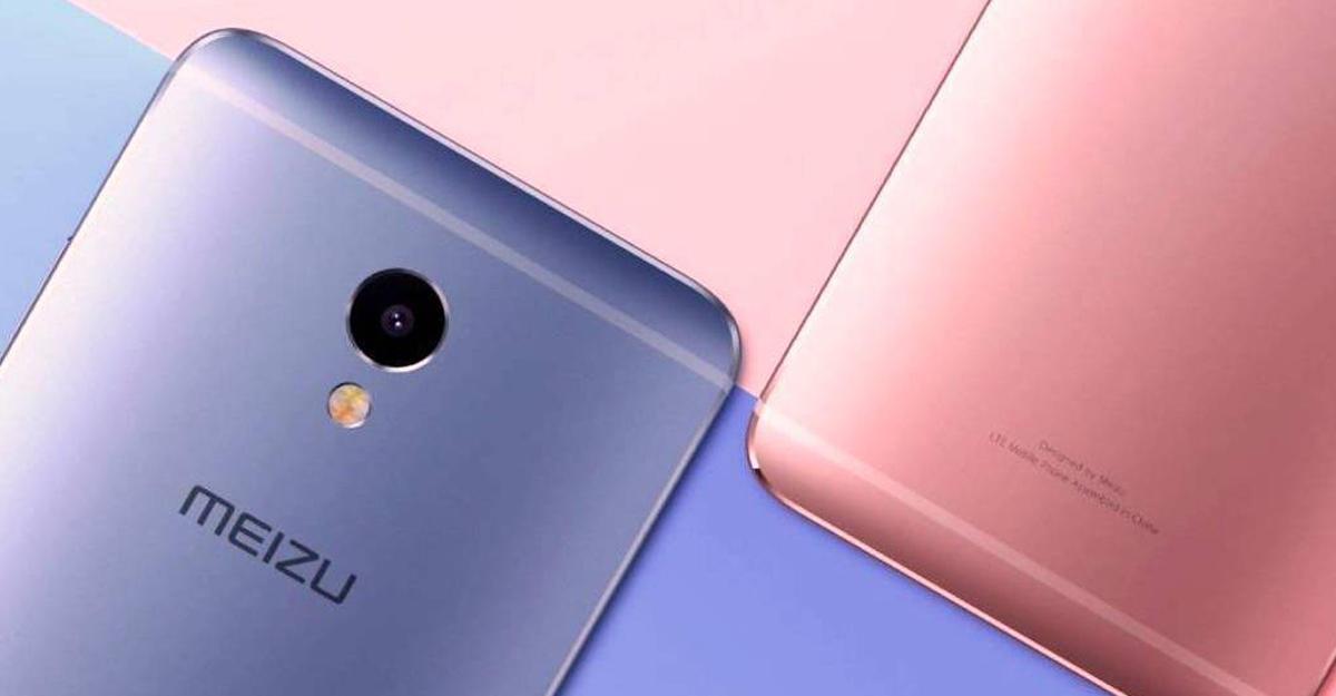 Meizu анонсировала бюджетный железный смартфон M5s