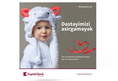 В Kapital Bank состоялась акция сдачи крови