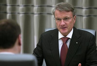 Герман Греф: Россия выходит из жесткого экономического кризиса