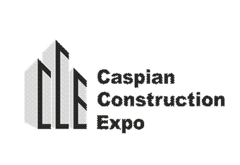В Баку пройдет международная выставка Caspian Construction Expo