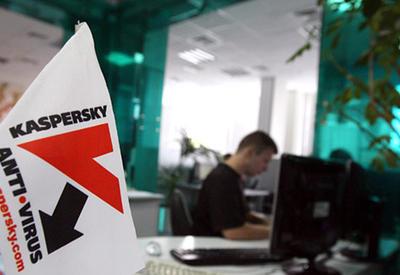 """""""Лаборатория Касперского"""" об угрозах, поджидающих детей в Интернете"""