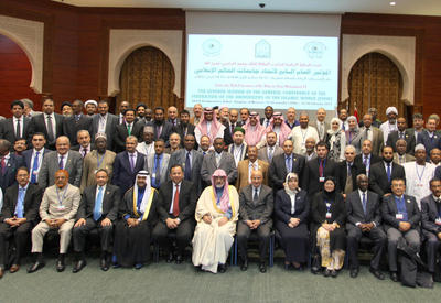 """UNEC избран членом Совета правления Федерации университетов Исламского мира <span class=""""color_red"""">- ФОТО</span>"""