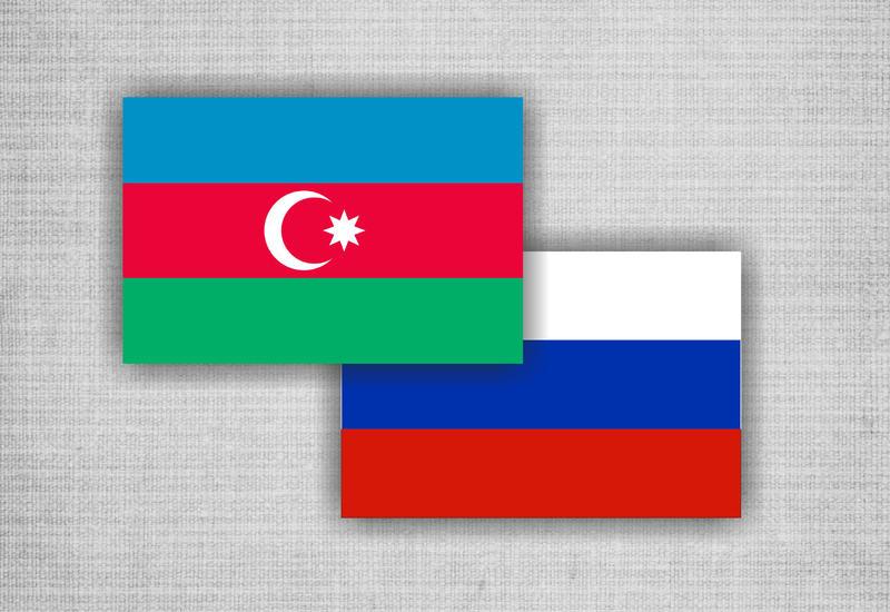 """В Баку пройдет конференция """"Россия и Азербайджан: 25 лет сотрудничества и развития"""""""