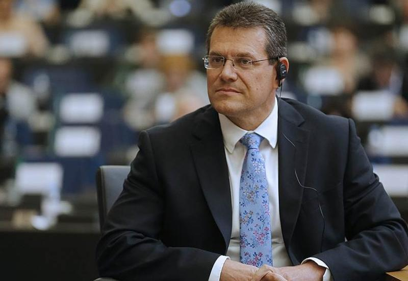 """Шефчович: """"Южный газовый коридор"""" будет выгоден всем"""