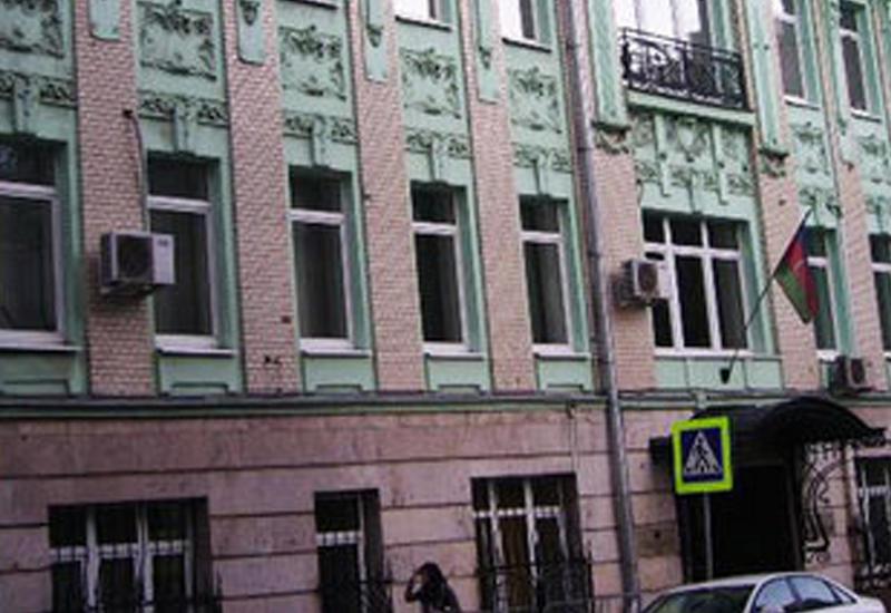 Посольство Азербайджана в России ответило на обвинения Ирады Мустафаевой
