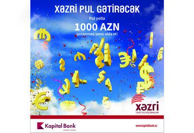 "Kapital Bank наградил более 150 победителей по системе ""Хазри"""
