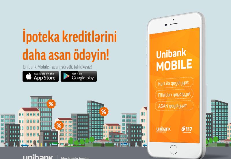 Unibank расширяет возможности своего мобильного приложения