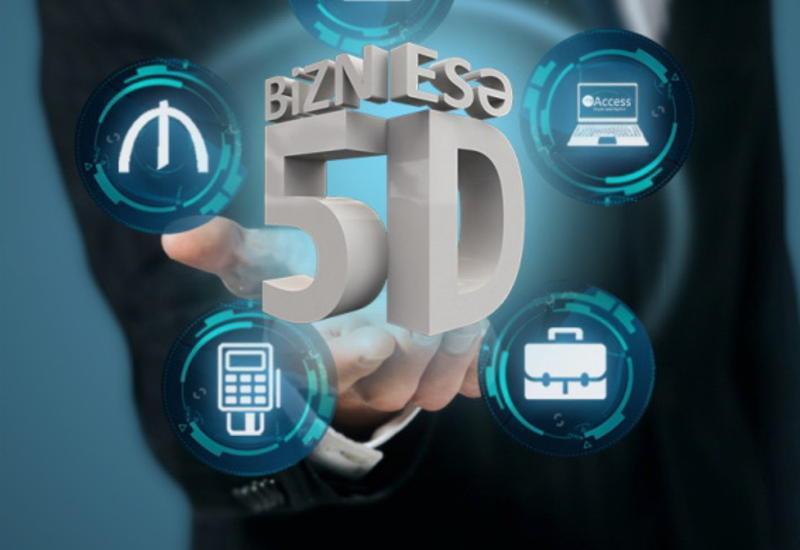 Особое предложение от AccessBank для предпринимателей - «5D для бизнеса»