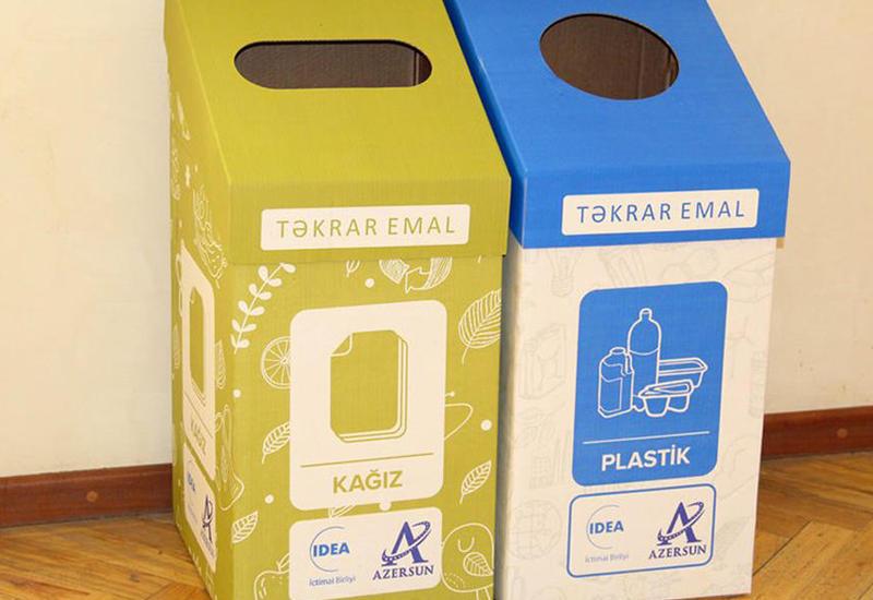"""IDEA стартовало проект по сбору и переработке бумажных и пластиковых отходов <span class=""""color_red"""">- ФОТО</span>"""