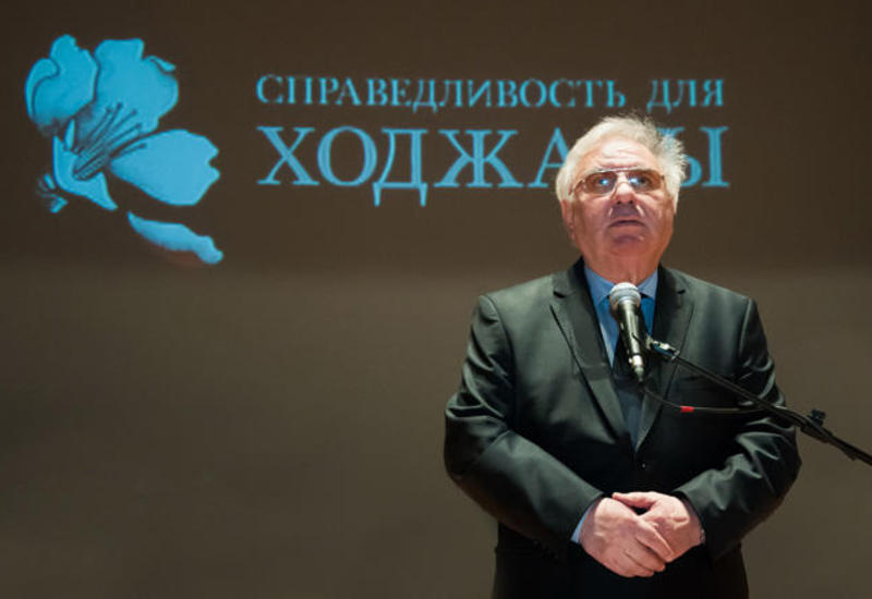 Во Дворце Гейдара Алиева прошло мероприятие в связи с 25-й годовщиной Ходжалинcкого геноцида