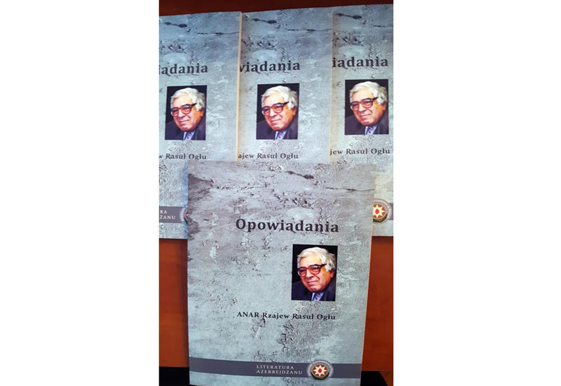 В Польше изданы повести народного писателя Анара