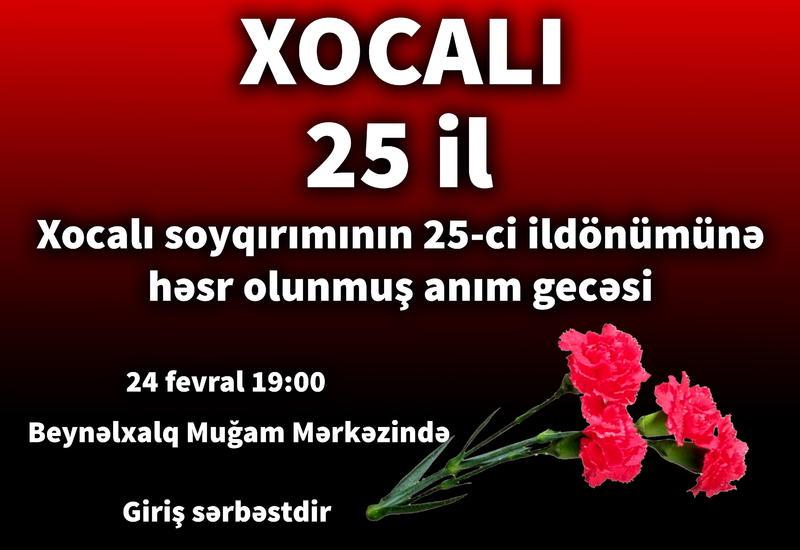В Баку состоится вечер памяти жертв Ходжалы