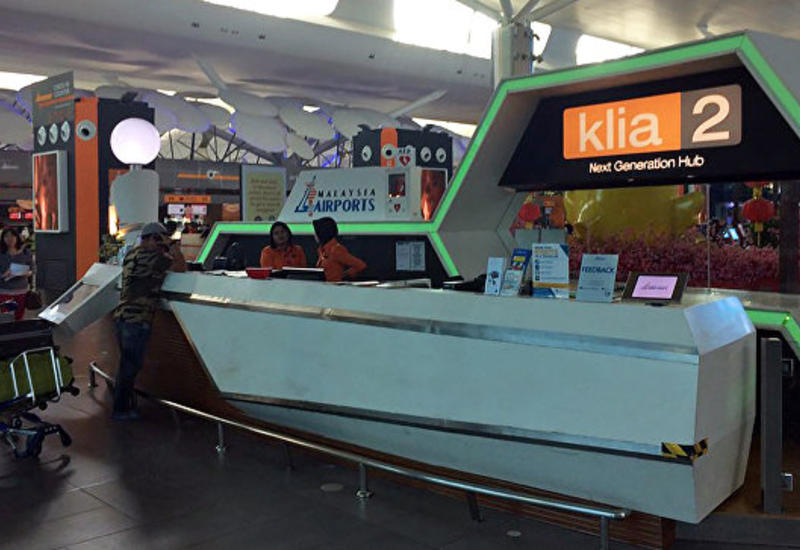 В Малайзии продезинфицируют аэропорт, где отравили Ким Чен Нама