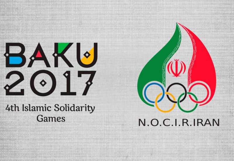 НОК Ирана: Азербайджан организует Исламиаду на высоком уровне