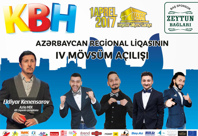 Команды КВН Азербайджана, России и Казахстана выступят в Баку