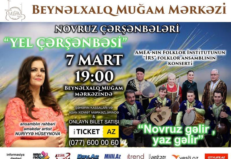 В Баку грандиозным концертом отметят «йель чершенбеси»
