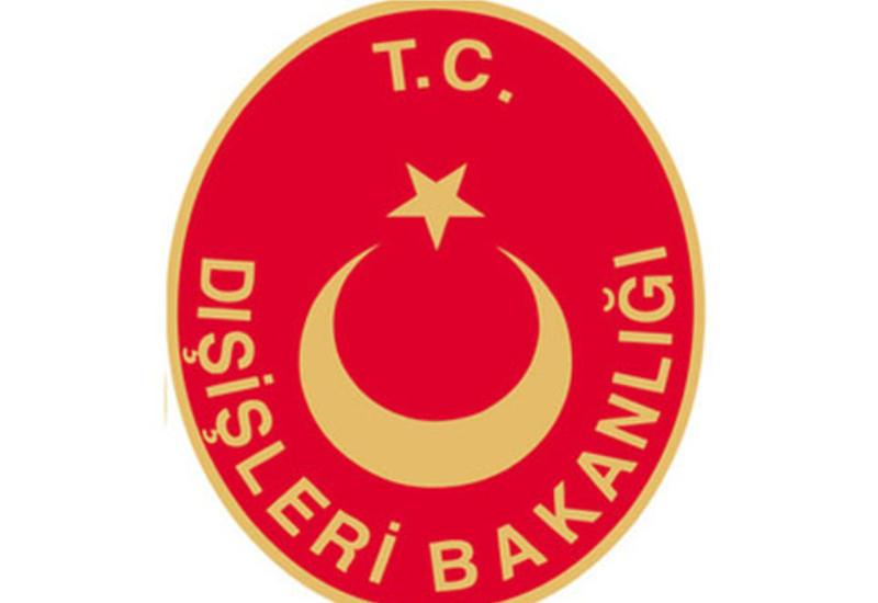 МИД Турции осудил Ходжалинский геноцид