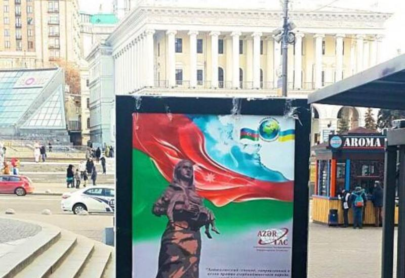 """В центре Киева размещен баннер в связи с 25-й годовщиной Ходжалинского геноцида <span class=""""color_red"""">- ФОТО</span>"""
