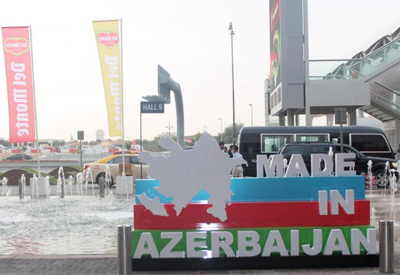 На крупнейшей выставке представлена продукция Made in Azerbaijan