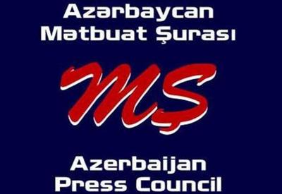 Совет печати Азербайджана обратился к СМИ