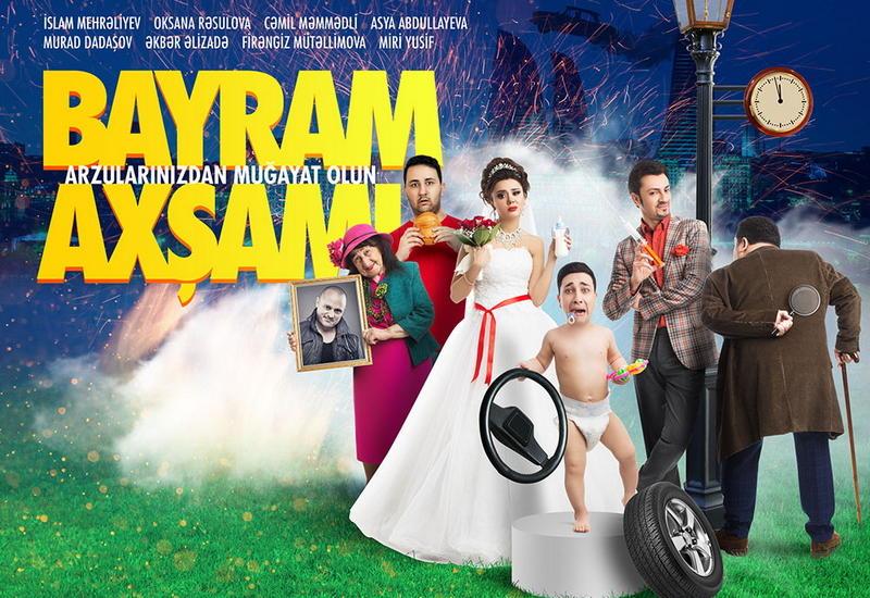 "В ""CinemaPlus"" состоялась автограф-сессия фильма ""Bayram axşamı"" <span class=""color_red"">- ФОТО</span>"