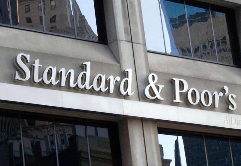 """Зарубежные эксперты подтвердили кредитные рейтинги """"Азерэнержи"""""""