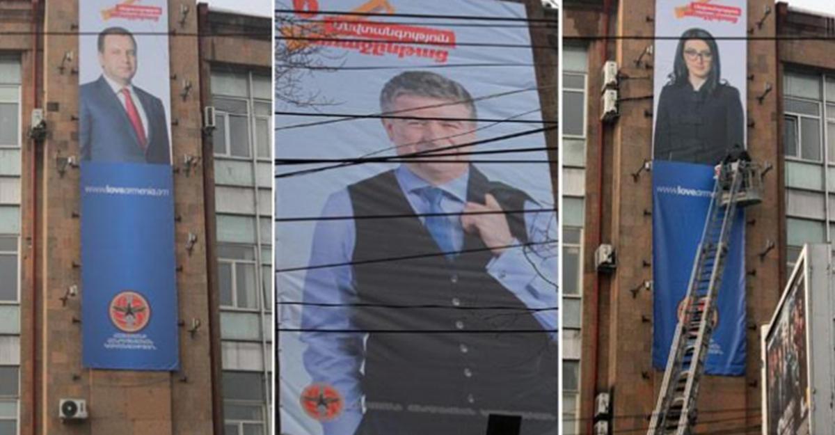 Владимир Путин встретился спрезидентом Армении