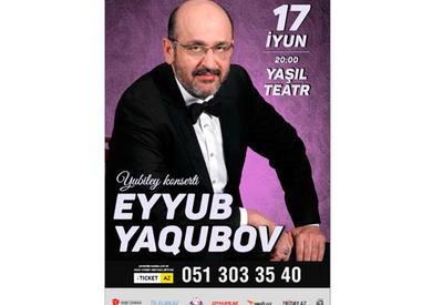 Эйюб Ягубов выступит с юбилейным концертом