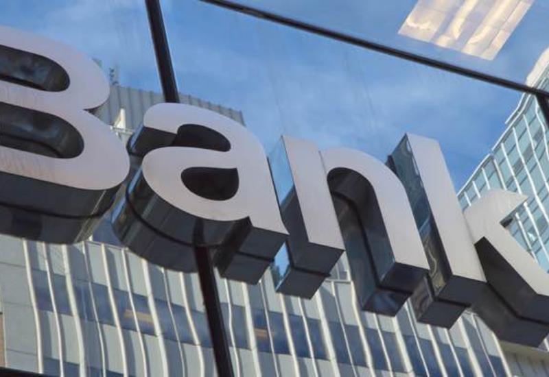 В Азербайджане могут появиться временные банки