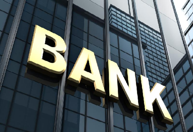 Азербайджанские банки предложили Центробанку 495,7 млн манатов