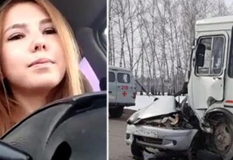 """22-летняя девушка устроила смертельное ДТП во время трансляции в Сети <span class=""""color_red"""">- ВИДЕО</span>"""