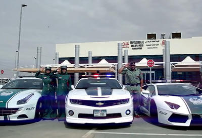 """Полицейские машины Дубая попали в Книгу рекордов Гиннесса <span class=""""color_red"""">- ВИДЕО</span>"""