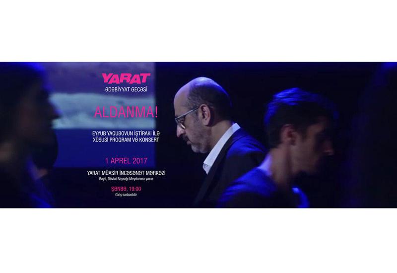 """YARAT приглашает на загадки и иллюзии """"Не обманывайся"""" с участием Эюба Ягубова"""