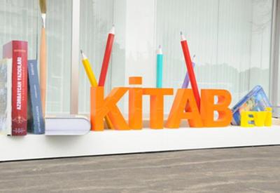 """Azərbaycanda yeni konsepsiyalı ilk kompleks-kitabxananın açılışı olub <span class=""""color_red"""">- FOTO</span>"""