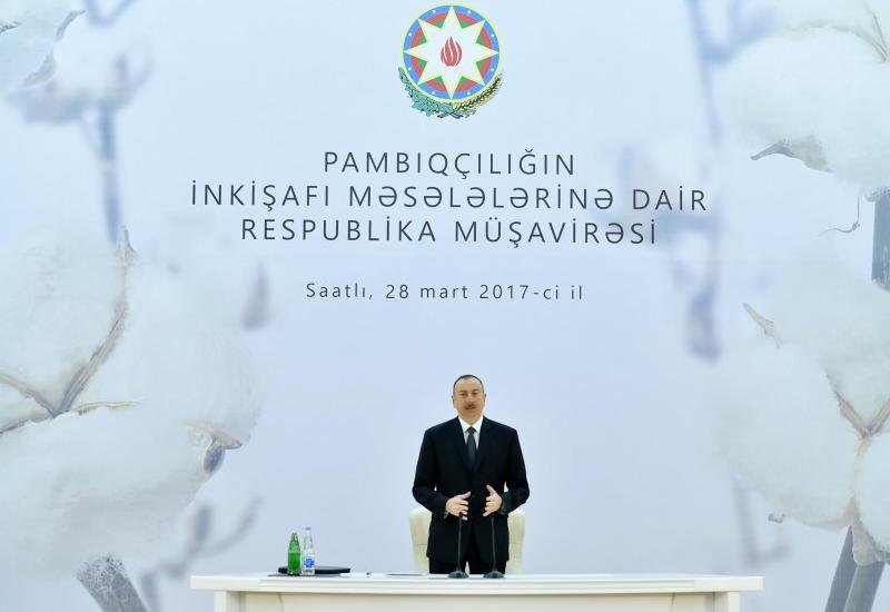 Президент Ильхам Алиев: Сегодня самыми высокими показателями развития в мировом масштабе являются именно наши показатели