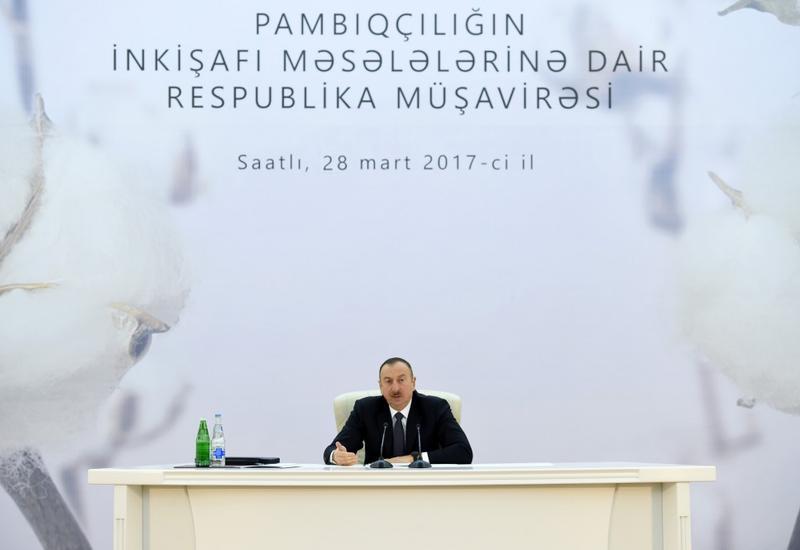 Президент Ильхам Алиев: Мы уже восстановили хлопководство в Азербайджане, и в предстоящие годы будем идти только по пути развития