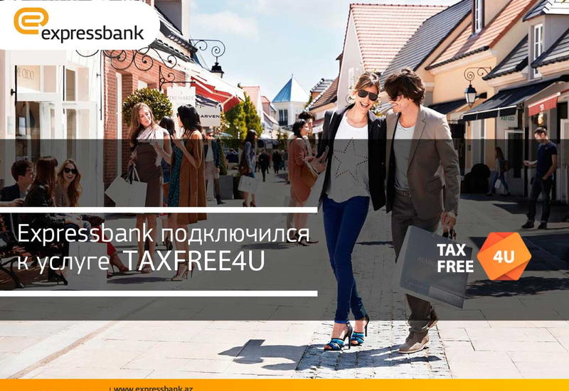Expressbank подключился к услуге TaxFree4U