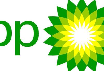 """BP пустит газ с месторождения """"Шах Дениз"""" уже в этом году"""
